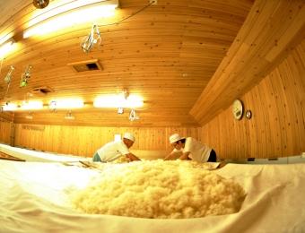 Mixing in Koji Room